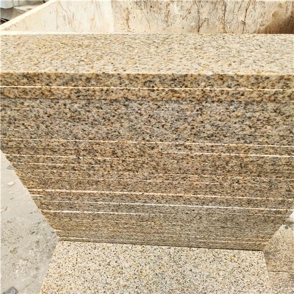 黄锈石荔枝面图片
